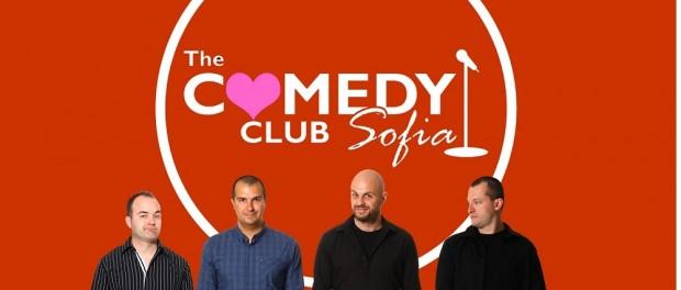 програмата на стендъп комедията в София