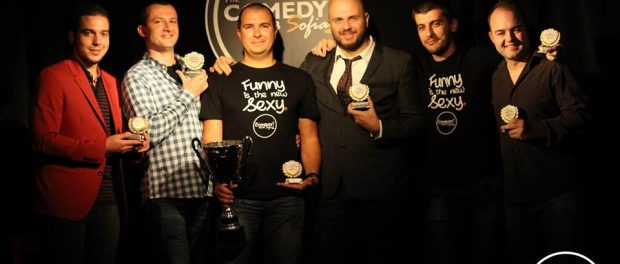 годишни комедийне награди фестивал на комедията софия 2016