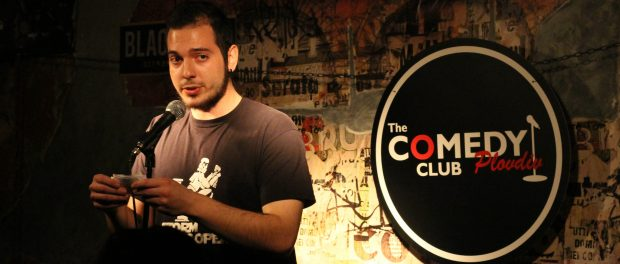 stand up comedy tour българска стендъп комедия турне варвна добрич стара загора бургас