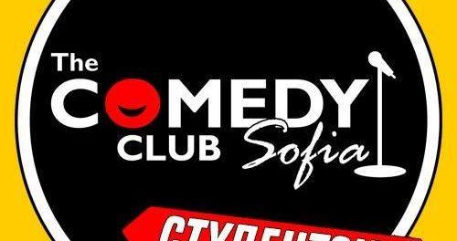 stand up comedy студентски град комеди клуб българска стендъп комедия