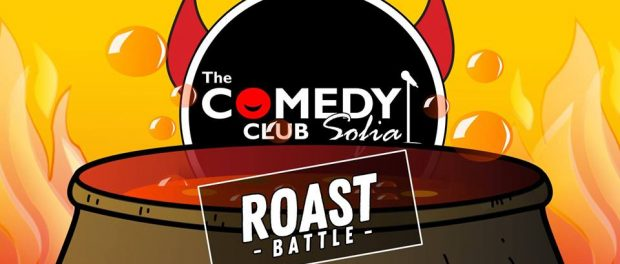 roast battle sofia