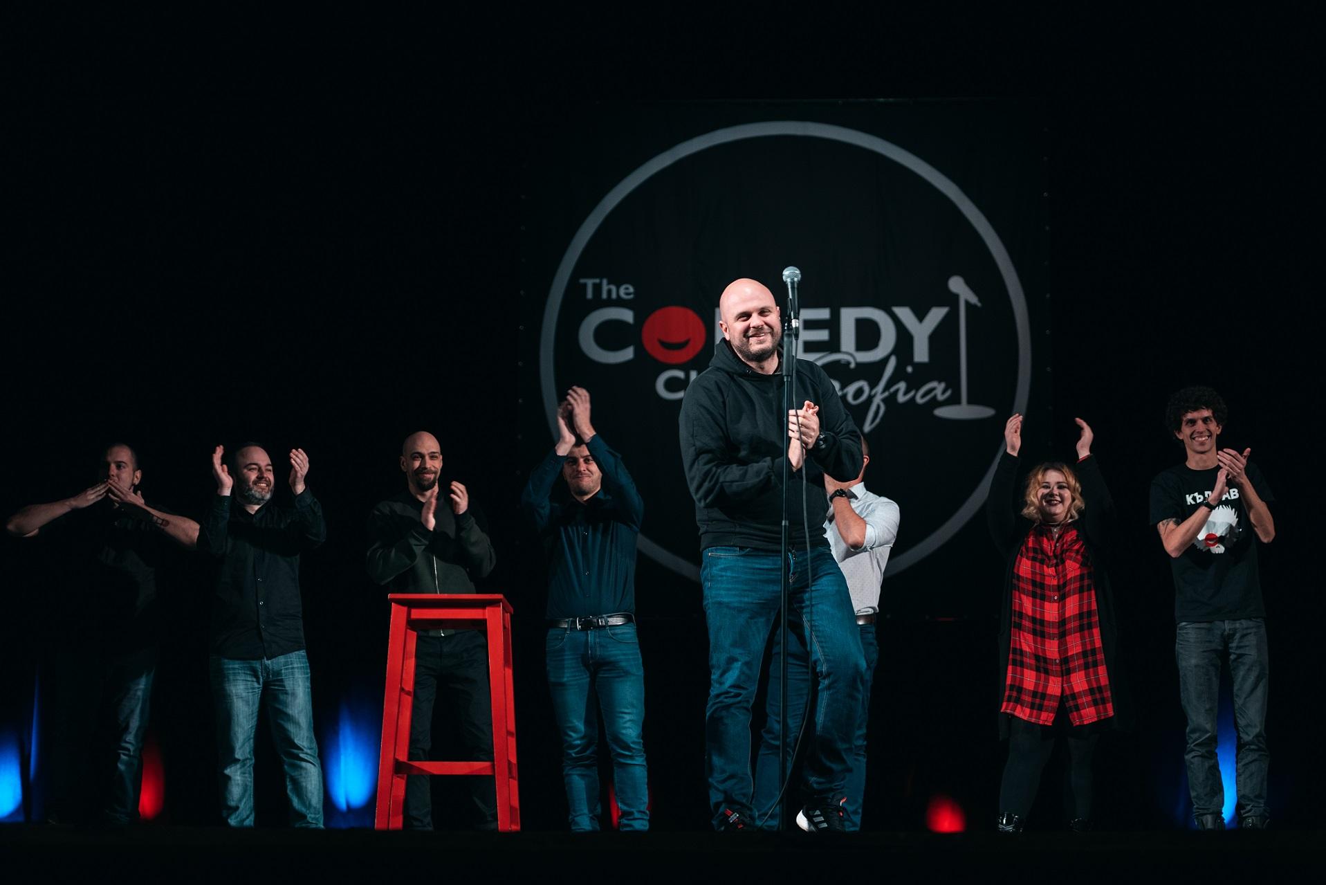 Stand up comedy Зала 1 НДК