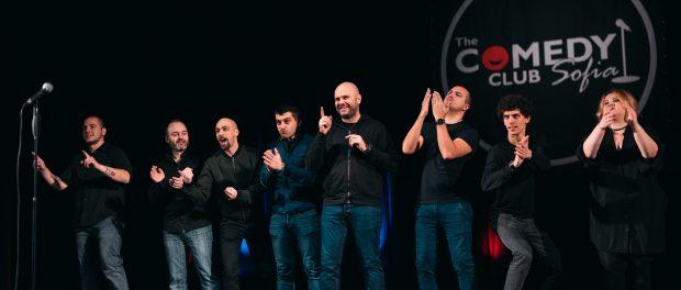 Stand up comedy Bulgaria team Comedy Club Sofia