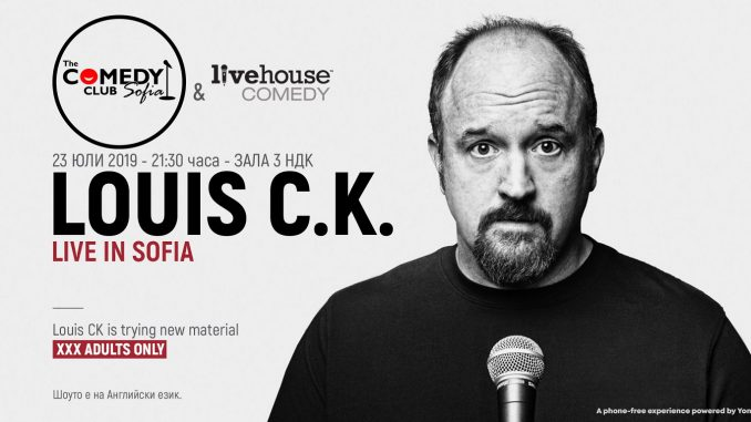 Louis C.K. stand up comedy Bulgaria Sofia