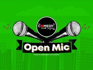 Как се става комик - Open mic