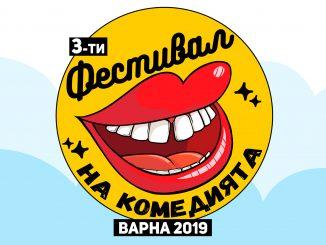 Comedy Festival Varna 2020